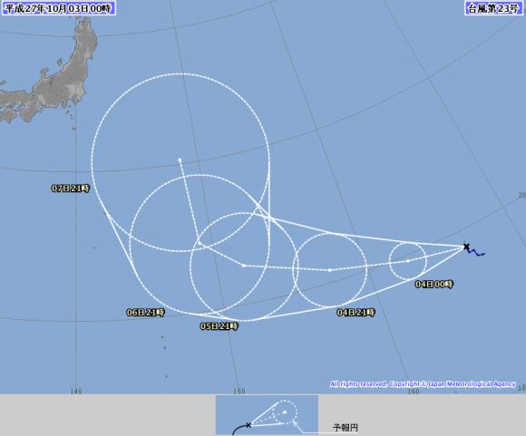台風23号