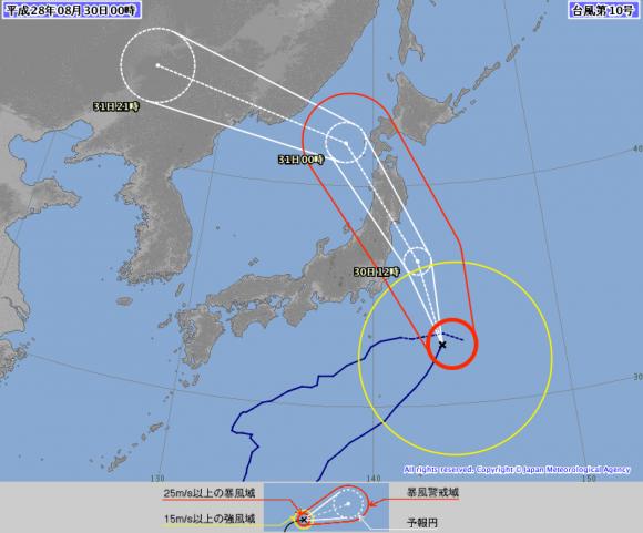 台風10号気象庁